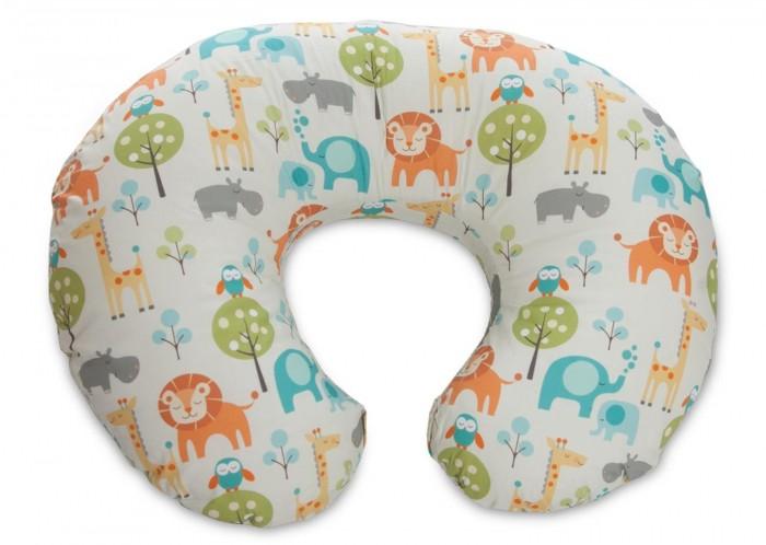 A Boppy Pillow